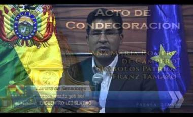 Embedded thumbnail for Acto de Condecoración a personalidades e instituciones meritorias