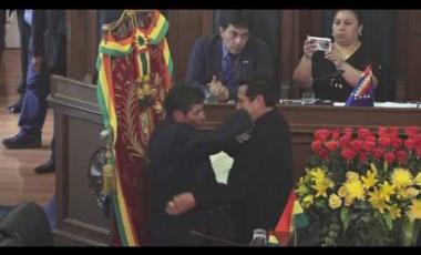 """Embedded thumbnail for Condecoración Franz Tamayo a la """"Sociedad Mutual Protectora 25 de diciembre"""""""