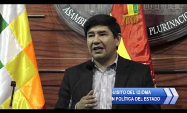 Embedded thumbnail for Milton Barón afirma que el requisito del idioma es un mandato Constitucional