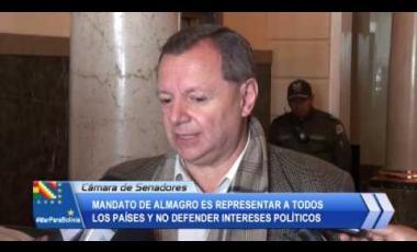 Embedded thumbnail for Gonzales: Mandato de Almagro es representar a todos los países y no defender intereses políticos