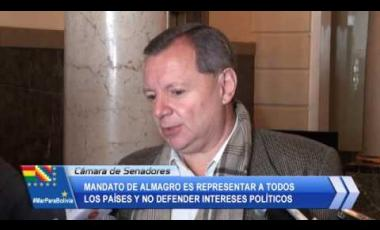 Embedded thumbnail for Gonzales espera que delegación chilena constate que aguas del Silala son vertientes y no un río de cause internacional